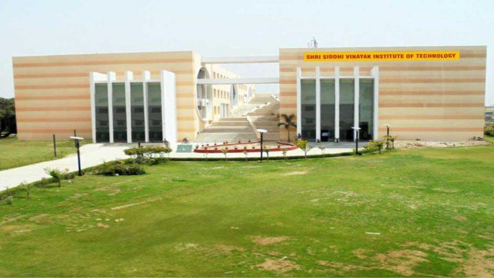 Shri Siddhi Vinayak Institute of Technology