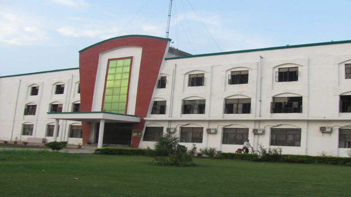 Adhunik College of Engineering