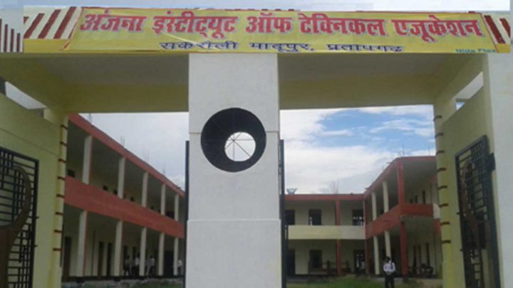 Anjana Institute of Technical Education
