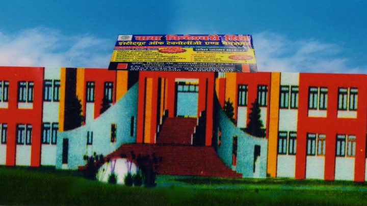 Baba Bindeshwari Singh Institute of Technology and Management