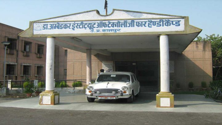 Dr. Ambedkar Institute of Technology for Handicapped, Kanpur