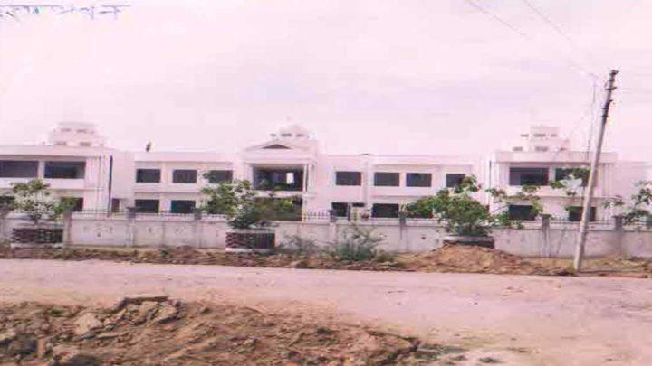 Government Polytechnic, Hamirpur