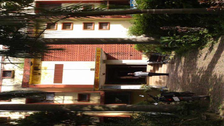 Government Polytechnic, Tarabganj
