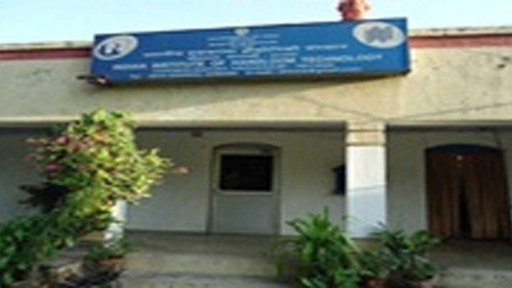 Indian Institute of Handloom Technology, Varanasi