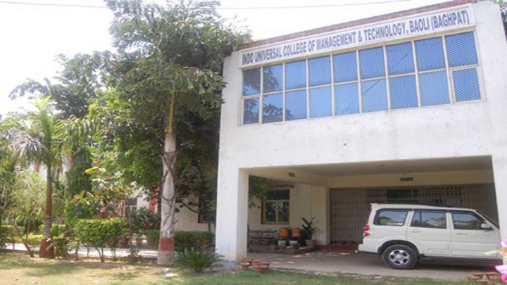 Indo Universal College of Management & Technology