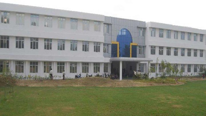 Kamla Nehru Institute of Physical & Social Sciences, Faridipur Campus