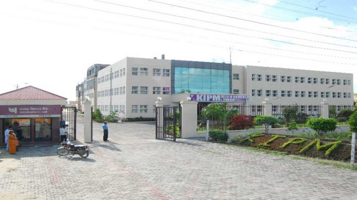 K.I.P.M College of Engineering & Technology