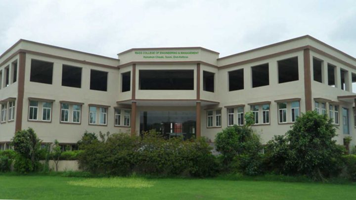Mass College of Engineering & Management