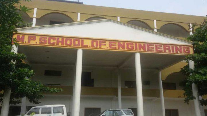 MP School of Engineering