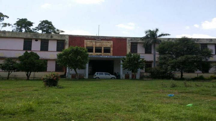 Northern Regional Institute of Printing Technology, Allahabad