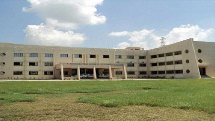 Pt. Ram Adhar J. Tiwari College of Polytechnic
