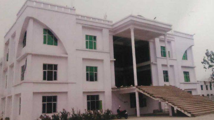 Radha Govind Institute of Technology & Management