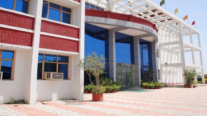 Sams Institute of Hotel Management