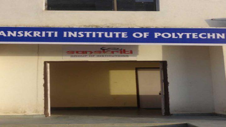 Sanskriti Institute of Polytechnic