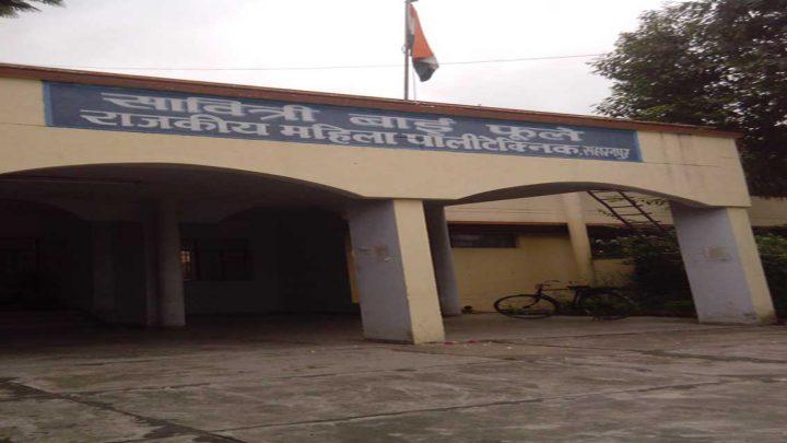 Savitri Bai Phule Government Girls Polytechnic