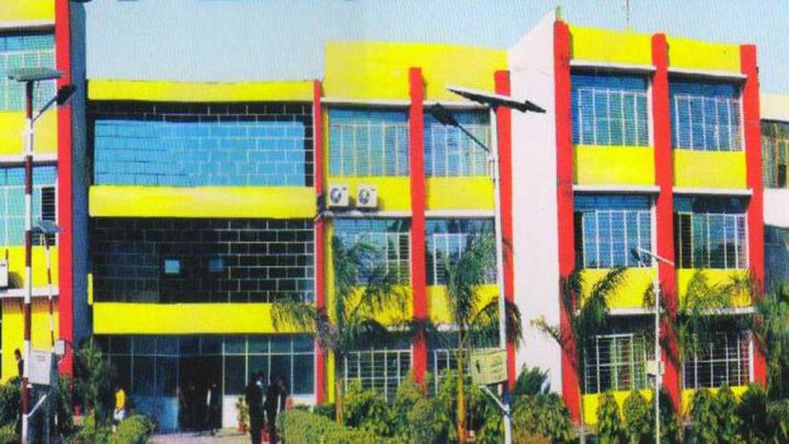 Shree Krishna College of Engineering