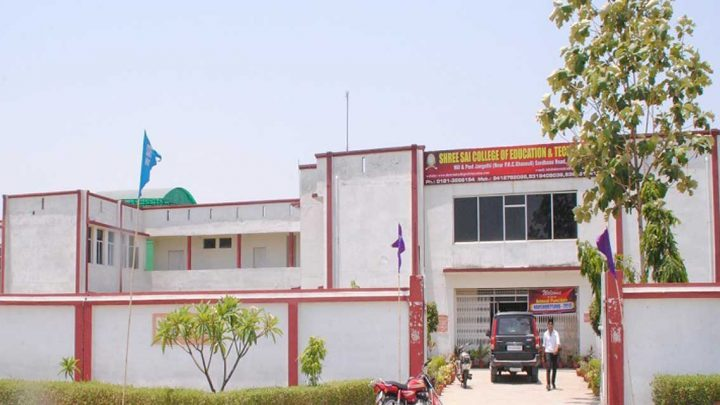 Shree Sai College of Education of Technology
