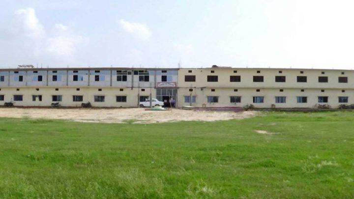 Shri Tridandideo Hanumat Technical College