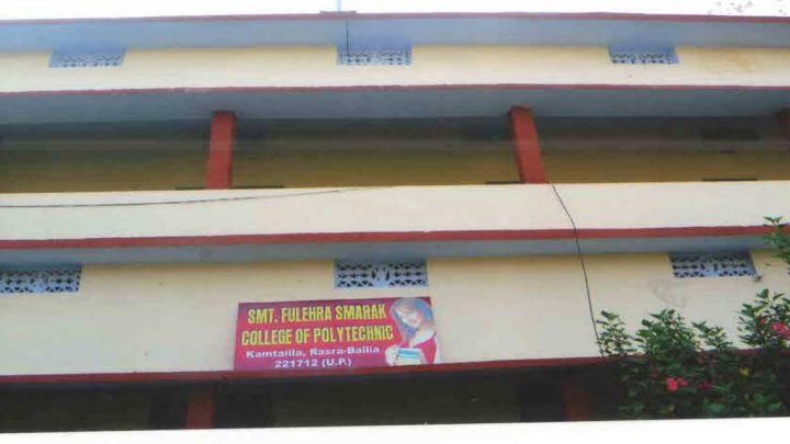 Smt. Fulehra Smarak College of Polytechnic