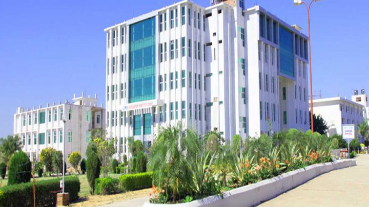 S.R Group of Institutions
