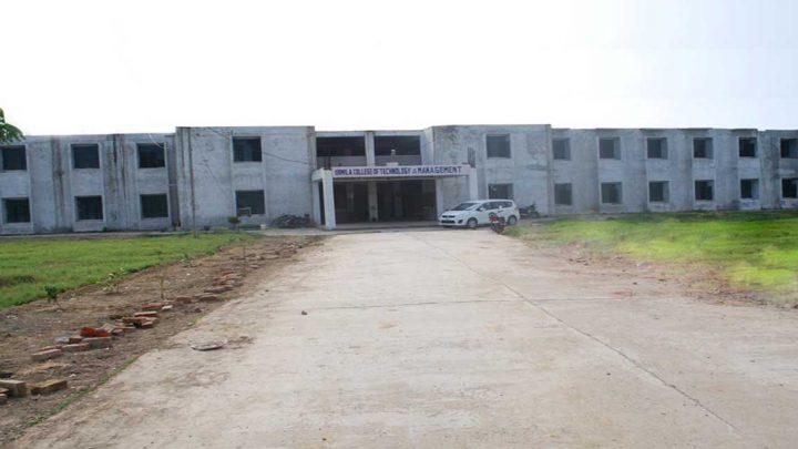 Urmila College of Technology & Management