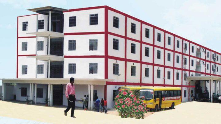 Vijay Pratap Institute of Technology