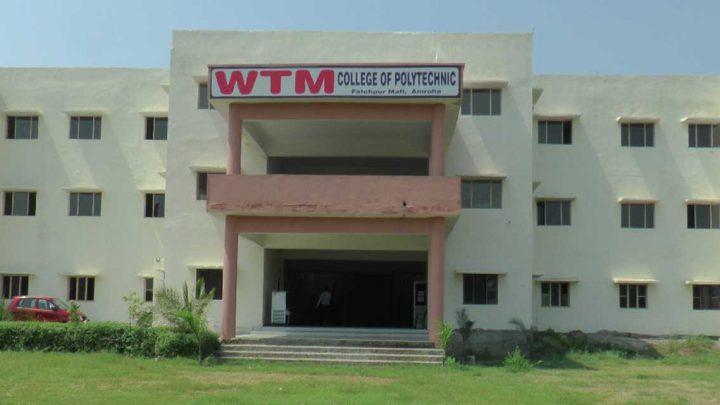 WTM College of Polytechnic