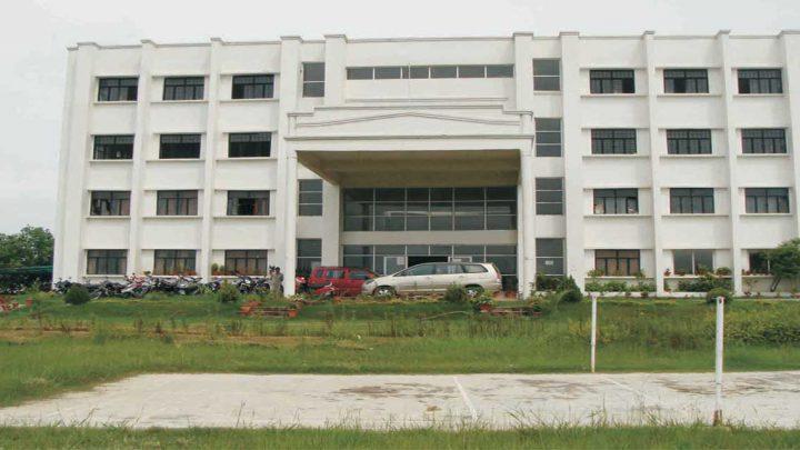 Aryavart Institute of Technology & Management