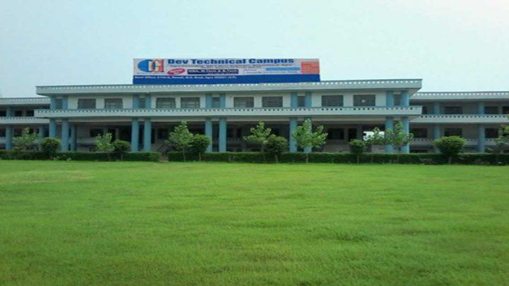 Dev Technical Campus
