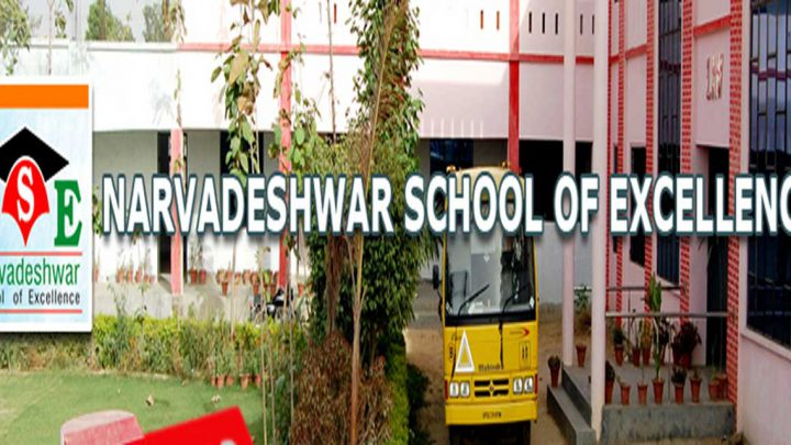 Gokaran Narvadeshwar Institute of Technology and Management
