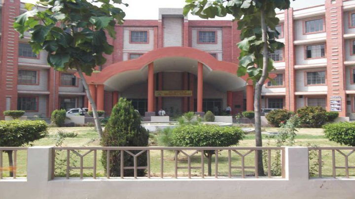 IIMT Institute of Engineering and Technology