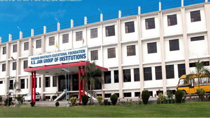 K.S Jain Institute of Engineering & Technology