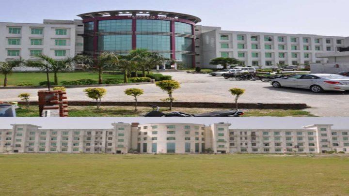Maharaja Agarsain Institute of Technology