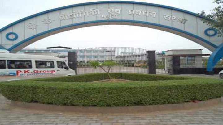P.K Institute of Technology & Management