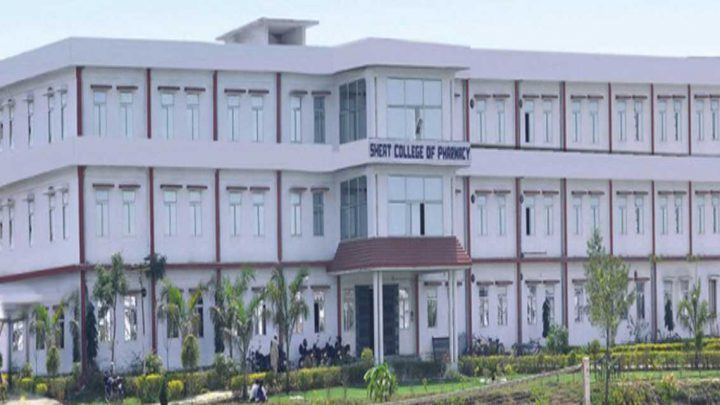 Saraswati Higher Education and Technical College of Engineering