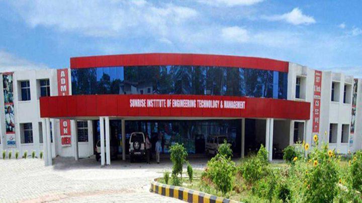 Sunrise Institute of Engineering Technology & Management
