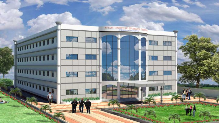 Suyash Institute of Information Technology