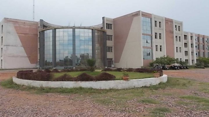 Vision Institute of Technology, Aligarh