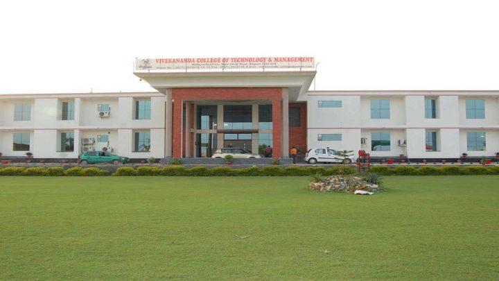 Vivekananda College of Technology & Management, Aligarh