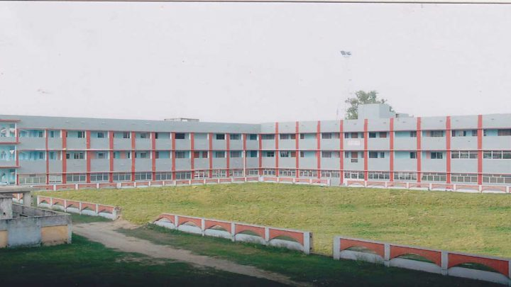 Acharya Narendra Deo College of Pharmacy