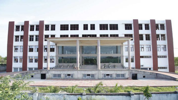 Anjali College of Pharmacy & Science