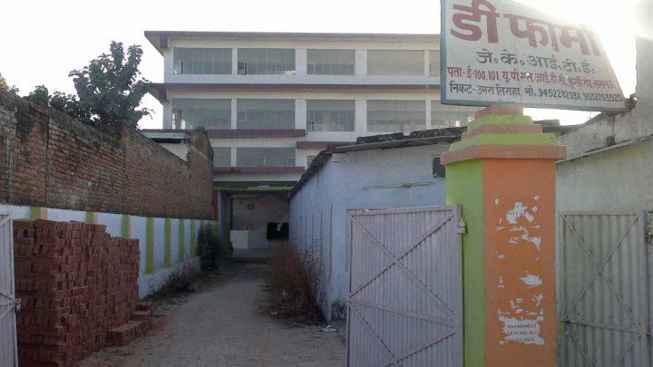 Jan Kalyan Institute of Technical Education