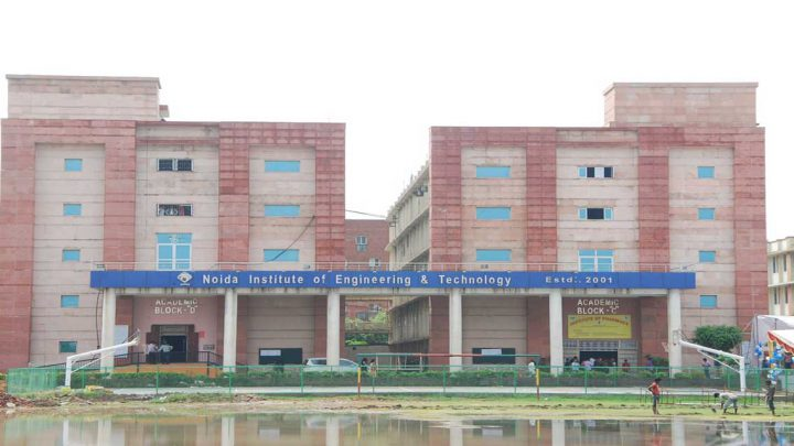 Noida Institute of Engineering and Technology, Pharmacy Institute