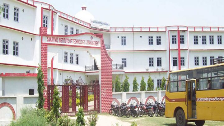 Sanjivani Institute of Technology and Management
