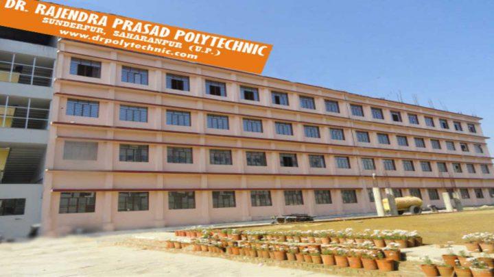 Dr. Rajendra Prasad Polytechnic