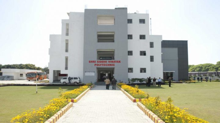 Shri Siddhi Vinayak Polytechnic