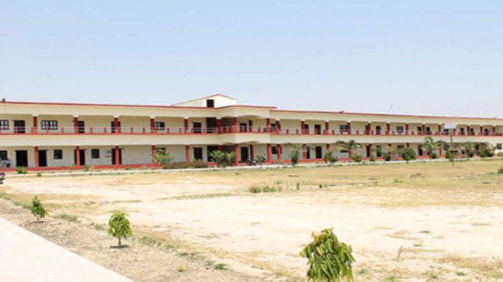 M.S.D Polytechnic College