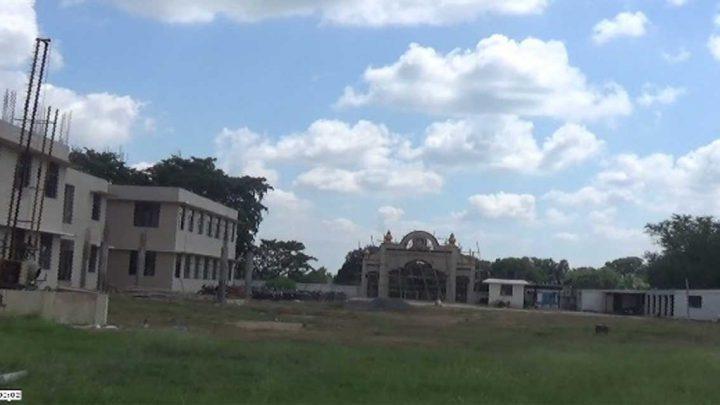 Maha Manav Gautam Buddha Polytechnic