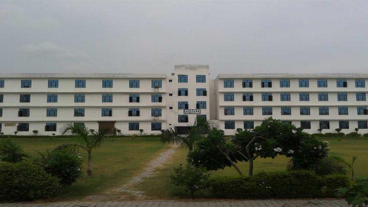 Shanti Polytechnic