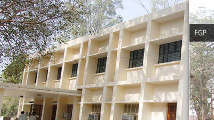 Feroze Gandhi Polytechnic